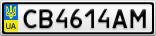 Номерной знак - CB4614AM