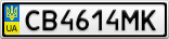 Номерной знак - CB4614MK