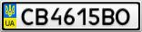 Номерной знак - CB4615BO