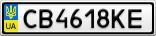 Номерной знак - CB4618KE