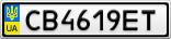 Номерной знак - CB4619ET