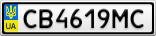 Номерной знак - CB4619MC