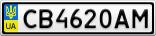 Номерной знак - CB4620AM