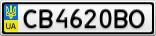 Номерной знак - CB4620BO