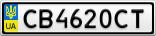 Номерной знак - CB4620CT