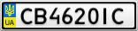 Номерной знак - CB4620IC
