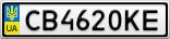 Номерной знак - CB4620KE