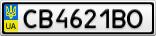 Номерной знак - CB4621BO