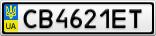 Номерной знак - CB4621ET