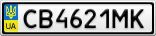 Номерной знак - CB4621MK