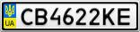 Номерной знак - CB4622KE