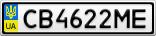 Номерной знак - CB4622ME