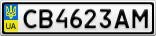 Номерной знак - CB4623AM