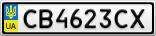Номерной знак - CB4623CX