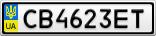 Номерной знак - CB4623ET