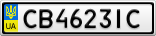 Номерной знак - CB4623IC
