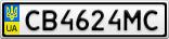 Номерной знак - CB4624MC