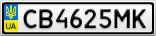 Номерной знак - CB4625MK