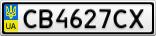 Номерной знак - CB4627CX