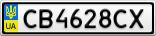 Номерной знак - CB4628CX