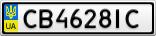 Номерной знак - CB4628IC
