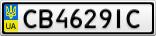 Номерной знак - CB4629IC
