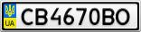 Номерной знак - CB4670BO