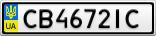 Номерной знак - CB4672IC