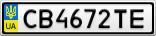 Номерной знак - CB4672TE