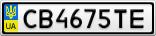 Номерной знак - CB4675TE
