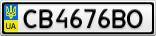 Номерной знак - CB4676BO
