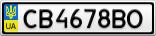 Номерной знак - CB4678BO