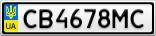 Номерной знак - CB4678MC