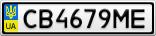 Номерной знак - CB4679ME