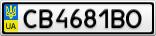 Номерной знак - CB4681BO