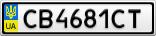 Номерной знак - CB4681CT