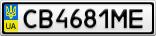 Номерной знак - CB4681ME
