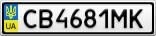 Номерной знак - CB4681MK