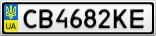 Номерной знак - CB4682KE