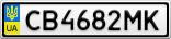 Номерной знак - CB4682MK