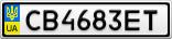 Номерной знак - CB4683ET