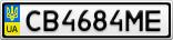 Номерной знак - CB4684ME