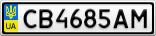 Номерной знак - CB4685AM