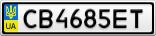 Номерной знак - CB4685ET
