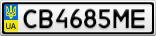 Номерной знак - CB4685ME