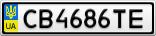 Номерной знак - CB4686TE