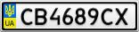Номерной знак - CB4689CX