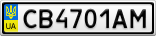 Номерной знак - CB4701AM