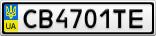 Номерной знак - CB4701TE