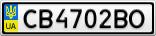 Номерной знак - CB4702BO